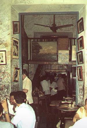 site_bodeguita_interior