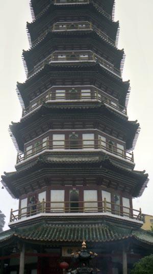 site_cantao_templo2