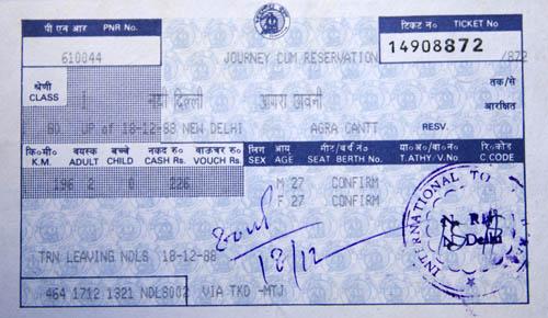 ticket to Taj Express