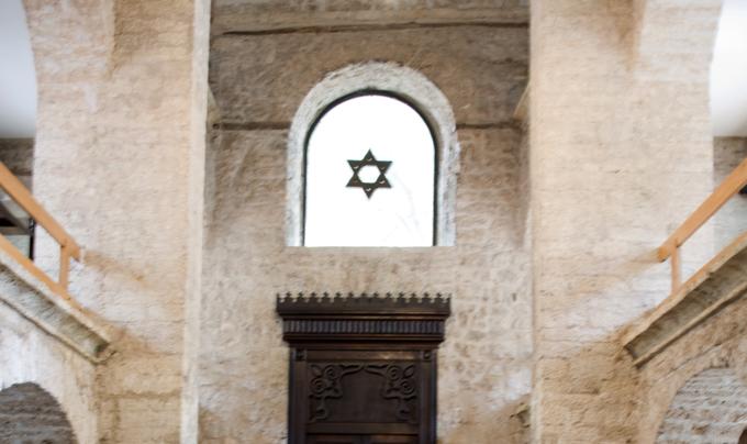 Muzej Jevreja