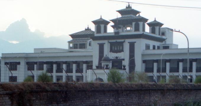 Palácio Narayanhity