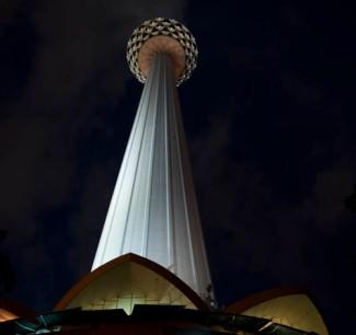 Menara KL Tower