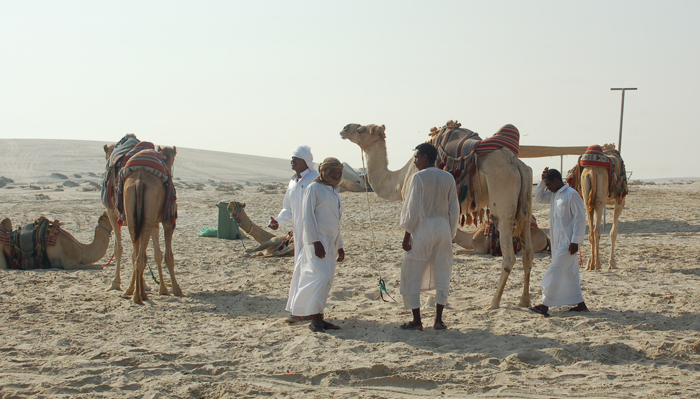 Khor Al Udeid