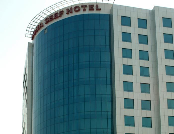 Seef Hotel