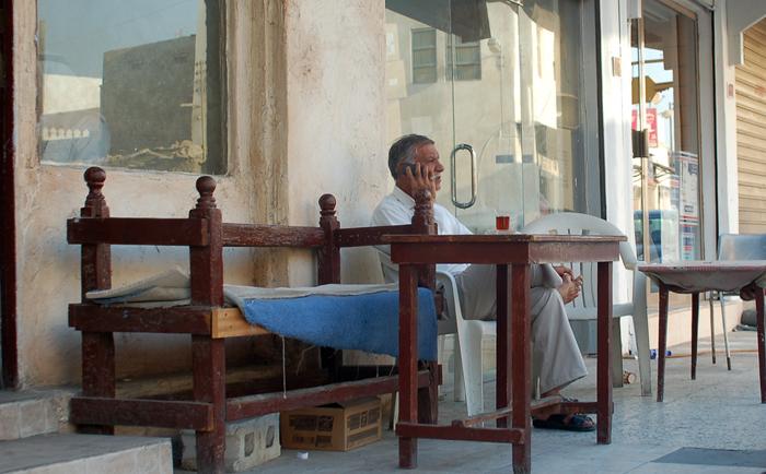 café em Muharraq