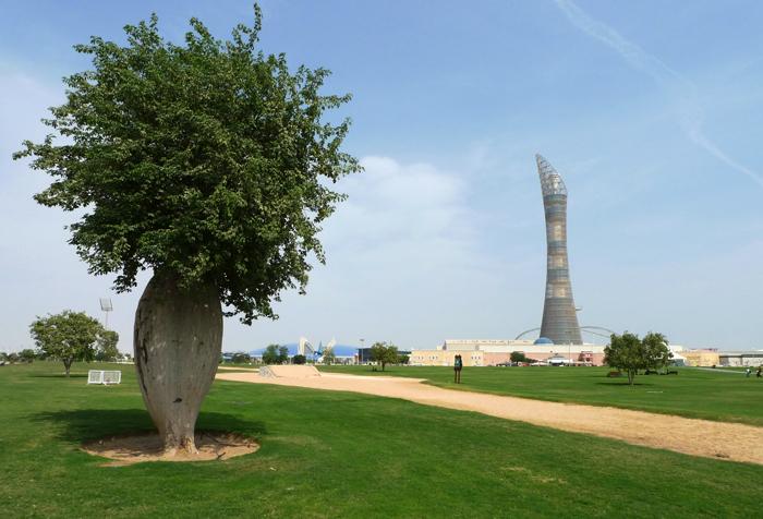 site_parque_arvore_monumento