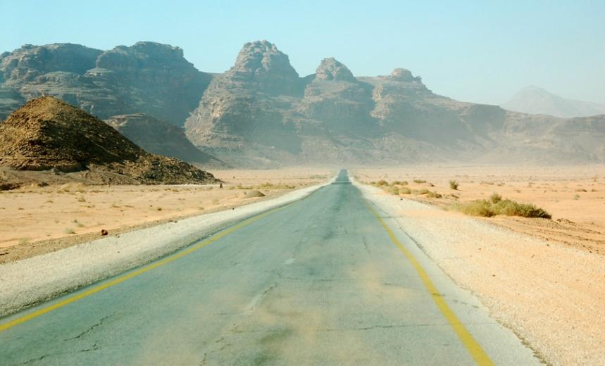 site_wadi estrada