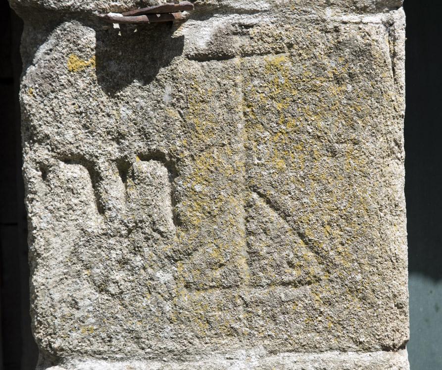 Cruciforme judeu