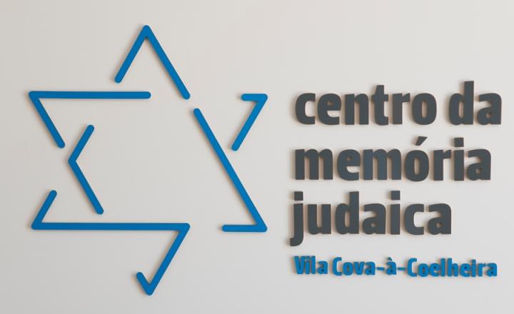 Centro da Memória Judaica