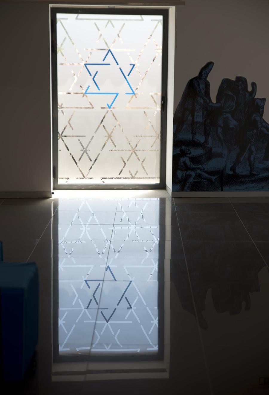 Interior da Casa da Memória