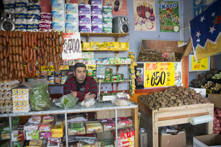 Loja em Puerto Natales