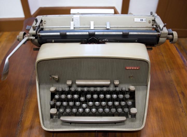 A máquina de escrever de Carlos de Oliveira