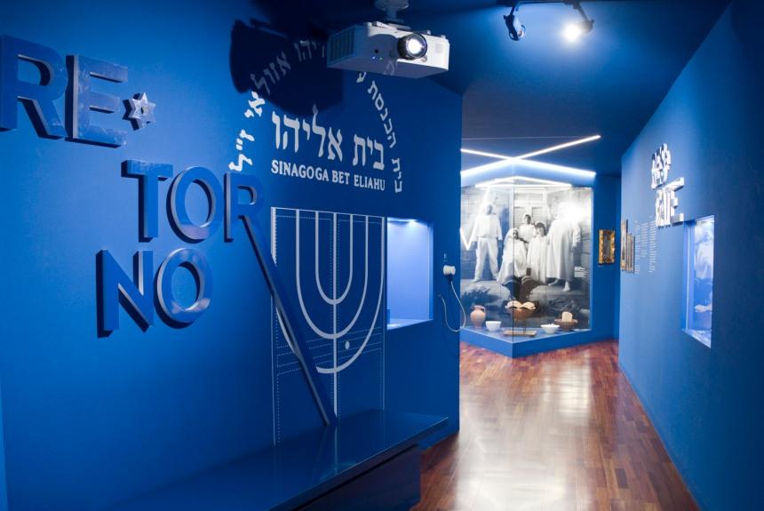 site_museu_judaico_DSCF9299
