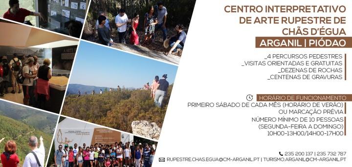 site_chas_egua_rupestre_PT
