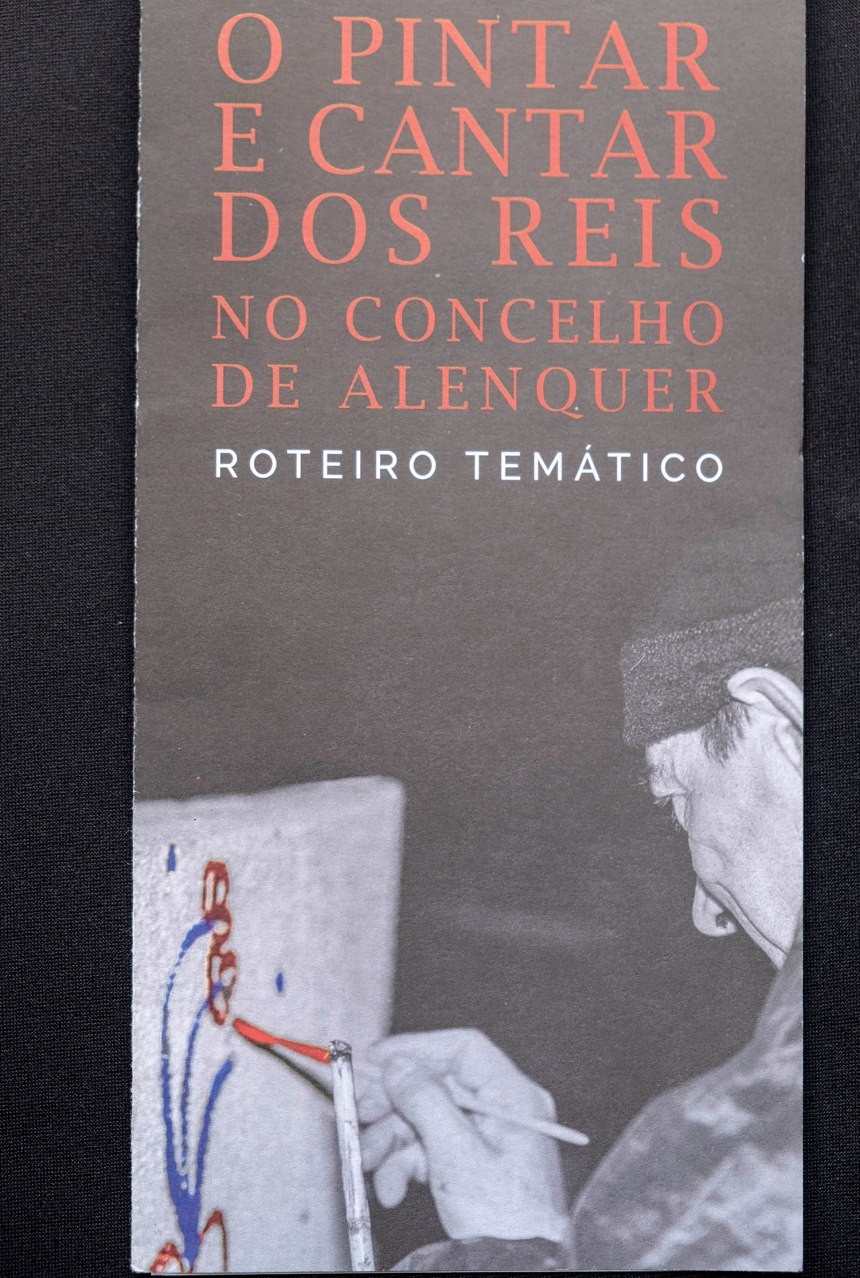 site_alenquer_reis_DSCF3127